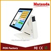 Restaurant Computer Tablet Pos Hardware With