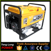 Factory Price China Cheap Generator cheap silent portable generator