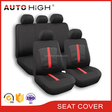 2017 NEW DESIGN car seat cover