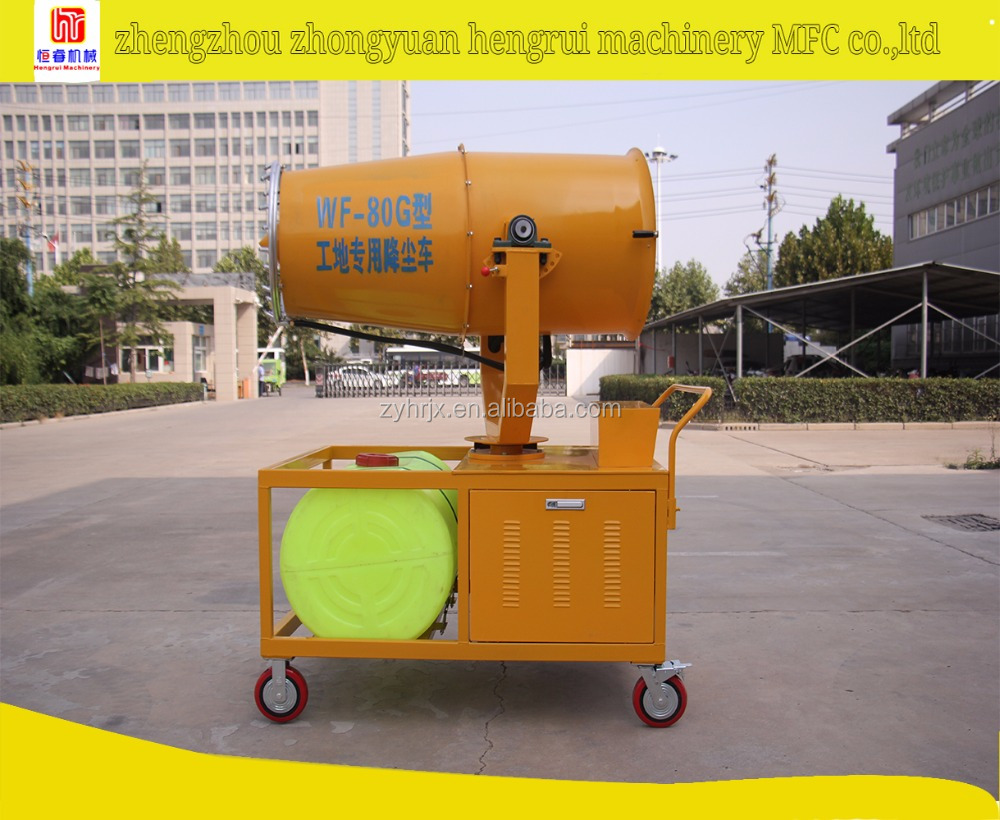 High efficiency fog cannon sprayer for site dust control