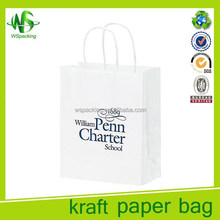 Cheap recycle white kraft paper bags wholesale xiamen food bag