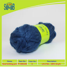 2015 best wholesale websites blanket pure acrylic yarn with super bulky from 100% acrylic yarn importers