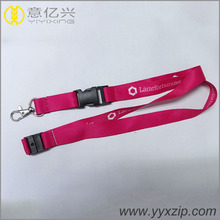 For meeting/fair/activity Cheap custom logo Single color lanyard
