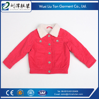 casual kids old fashioned clothes jacket