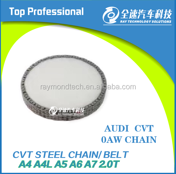 OAW 0AW Multitronic 8 speed AT.AMT.DSG.CVT OAW331301B transmission cvt chain