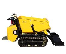 Construction Machinery Self loading Mini Site Dumper Concrete Buggy for sale