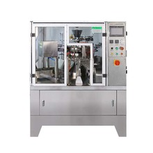 automatic coffee sachet biscuits packaging machine
