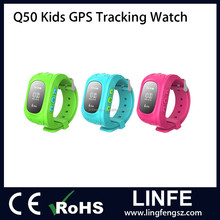 Hot Selling Q50 Smart Watch For Kids GSM+GPS+LBS Bluetooth SOS Children Smart Watch