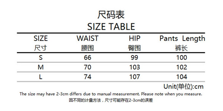 2017 newest wholesale women sport casual pants , cheap pants