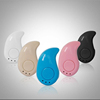 S530 portable Wireless Headphone In-Ear Stealth Earphone Mini Bluetooth Headset Handfree Universal with microphone