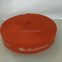 China wholesale polyester woven elastic band