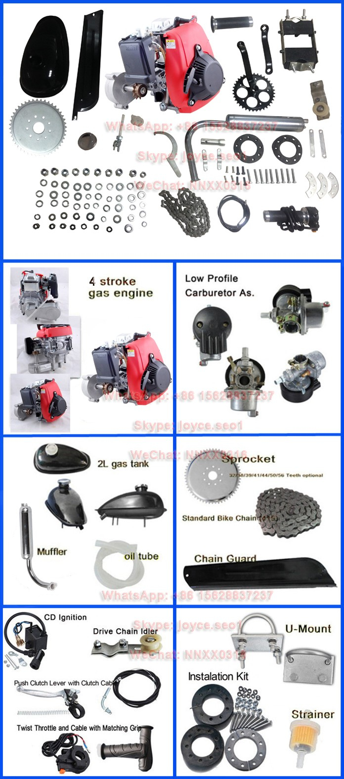 Hot sale 4 cycle moped 49cc 4 stroke motorized bicycle engine kit