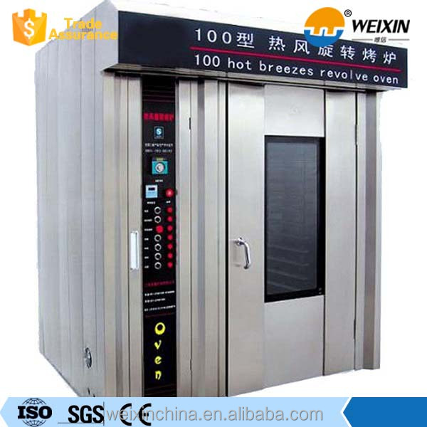 Commercial Electric Bread Baking Rotary Oven