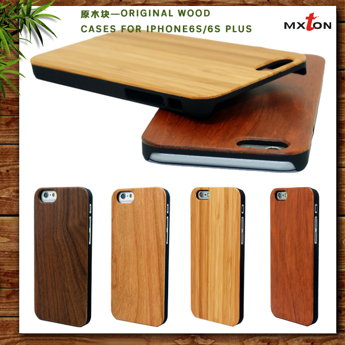 2016 Newest Design Phone Case Wood for iPhone 5/6 China Made Cheap Factory Price