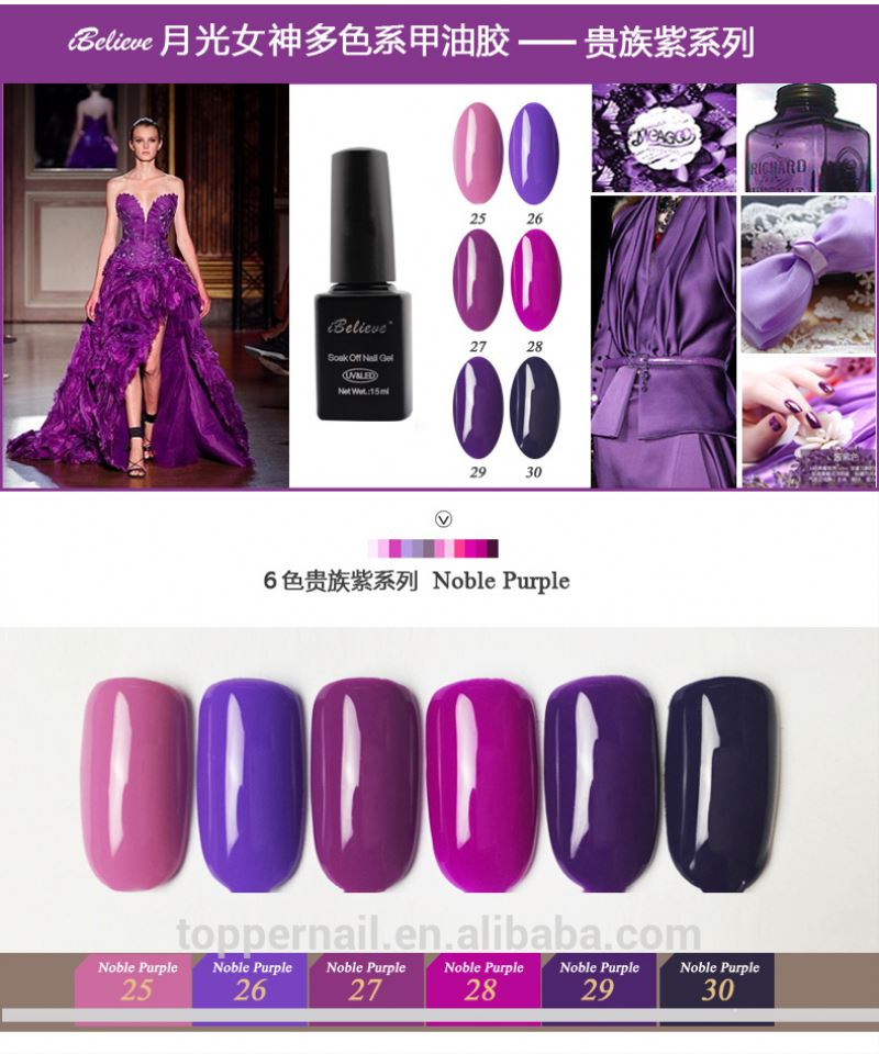 2017 New Global Fashion Nail Gel Polish for UV LED