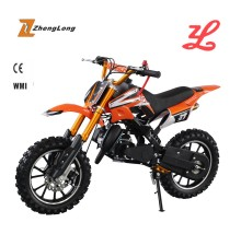 High quanlity china wholesaler 125cc loncin dirt bike frame