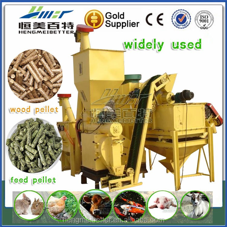Small size cheap for farm dog food centrifugal pellet mill