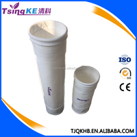 TsingKe normal temperature polyester nylon dust collector filter bag