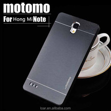 Aluminium Motomo metal cases for xiaomi redmi note 2 note2 case cover