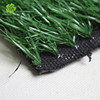 /product-detail/great-value-green-turf-for-garden-synthetic-grass-artificial-grass-60114349798.html