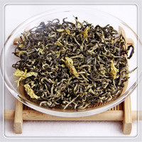chinese speciality slimming fit green box flower tea jasmine tea