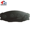 toyota cami oem front and back brake pads used aluminum brakes sale