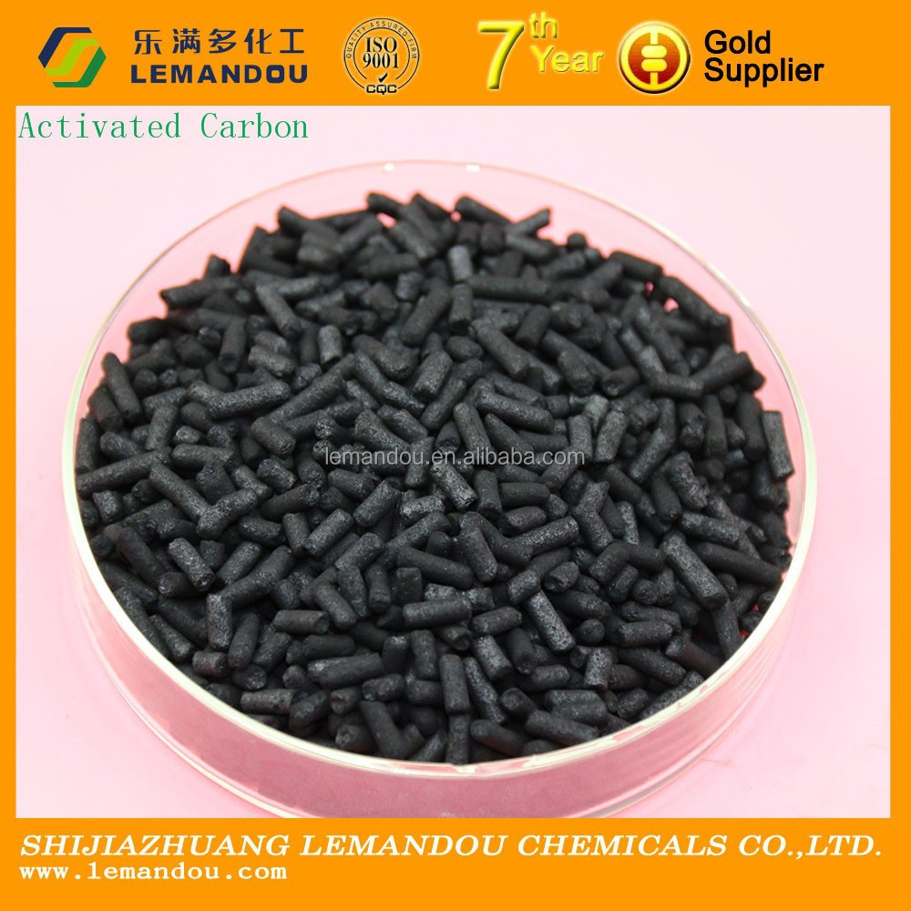 Lemandou coal based granular activated carbon