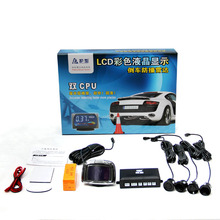 Parking reverse sensors factory best selling car parking system car anti-collision sensor system with LCD dispaly and voice