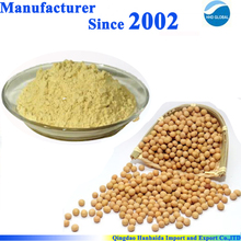 Hot selling high quality Soybean extract 80% Phosphatidylcholine with reasonable price !!