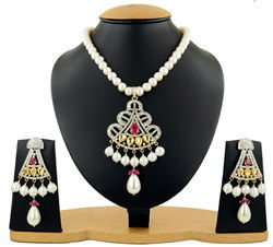 Pearl Pendent Necklace Online Supplier