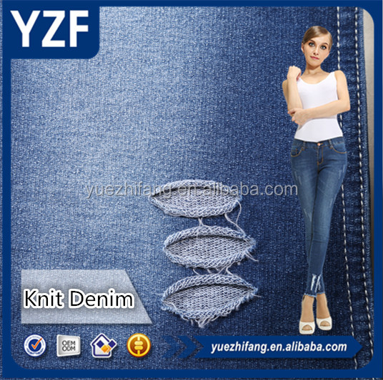 2017 Knitted Fleece Terry Denim Fabric Jeans Fabric