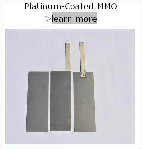 New titanium anode catalog