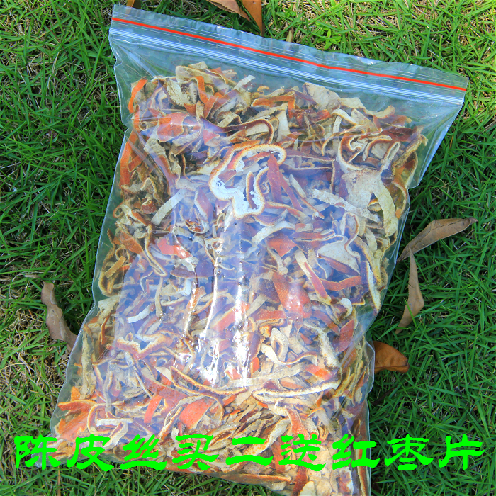China Organic herb Dried Orange Peel Tea as Spice Herb Medicine