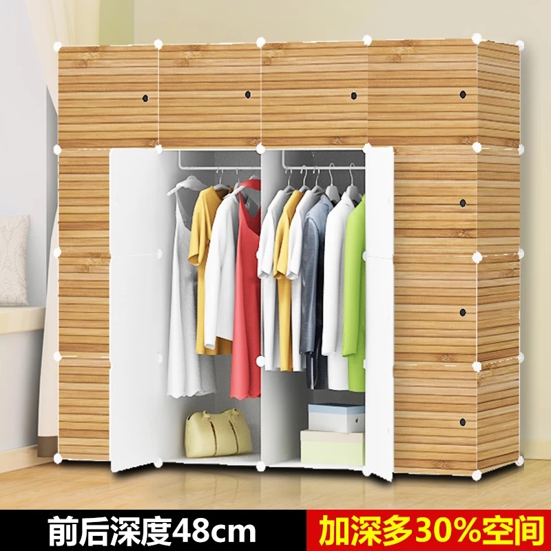top design wooden storage walk in closets/ wardrobe folding plastic wardrobe cupboard almirah kinds