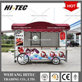 Food Trailer Mobile Food Cart