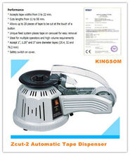 Kingsom Automatic Tape Dispenser China Manufacture/Auto Tape Cutting Machine Zcut-2