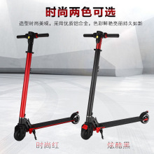Hot selling lightweight two wheel electric mobility scooter with led light