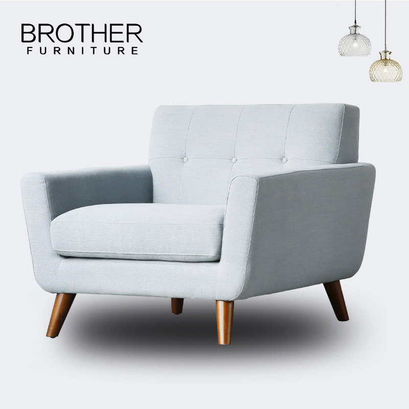 Modern fabric furniture single seat sofa/ household furniture comfortable arm chair
