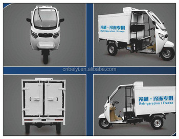 ice cream refrigerated semi-closed forzen trike with semi-closed cabin for sale