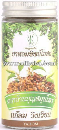 Best Price Yahom Cordial Thai Herbal Medicine