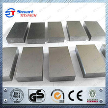 Price for astm b708 pure ta1 rolled tantalum plate