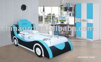 Cute car beds for kids
