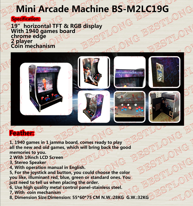 mini bartop arcade game machine BS-M2LC19G classic mini. arcade game machine for shopping mall