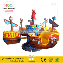 NQK-D14 Spin Pirate Boat kiddie rides fairground carousel amusment park rides for sale