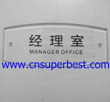 transparent rectangle acrylic sign board for office building