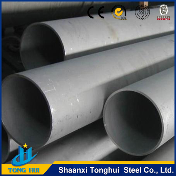 316 high pressure natural gas stainless steel pipe