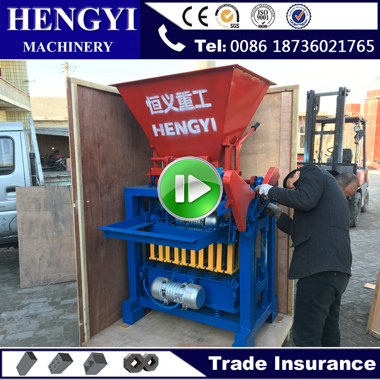small brick making machine concrete block making machine price manual interlocking brick making machine