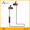 /product-detail/bluetooth-headphone-price-china-headphone-custom-metal-magnetic-wired-headphone-60651324493.html