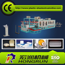 Hong RUN high quality Automatic disabled fast food containers production line