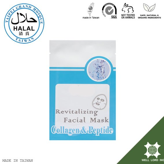 Collagen and peptide revitalizing cosmetic beauty salon facial mask